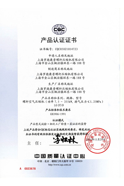 product-quality-certificate.jpg